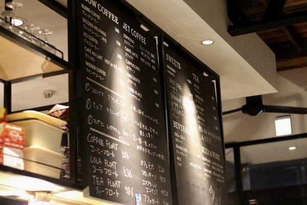 スロージェットコーヒーの店内7