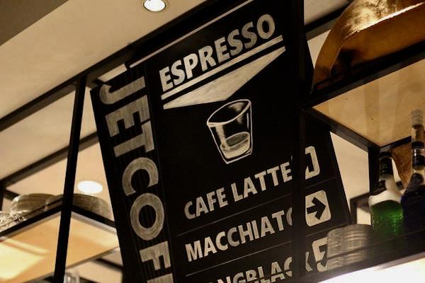 スロージェットコーヒーの店内8