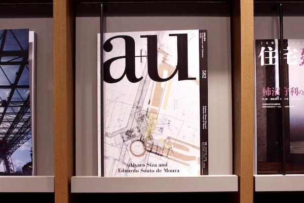 文喫の雑誌
