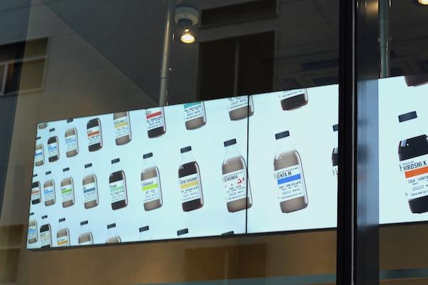 画像:TOUCH-AND-GO COFFEE(タッチアンドゴーコーヒー)の店舗
