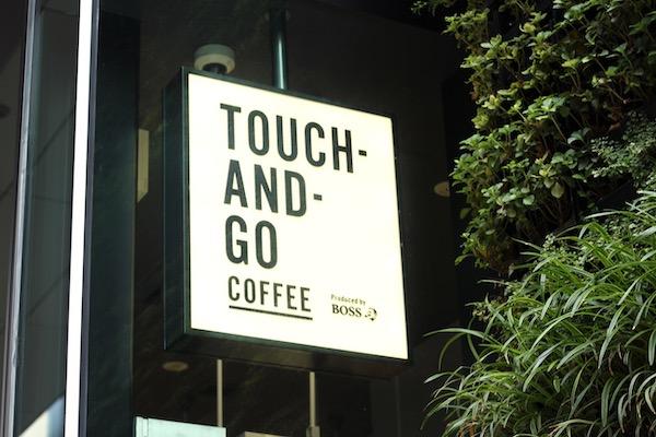 画像:TOUCH-AND-GO COFFEE(タッチアンドゴーコーヒー)の看板