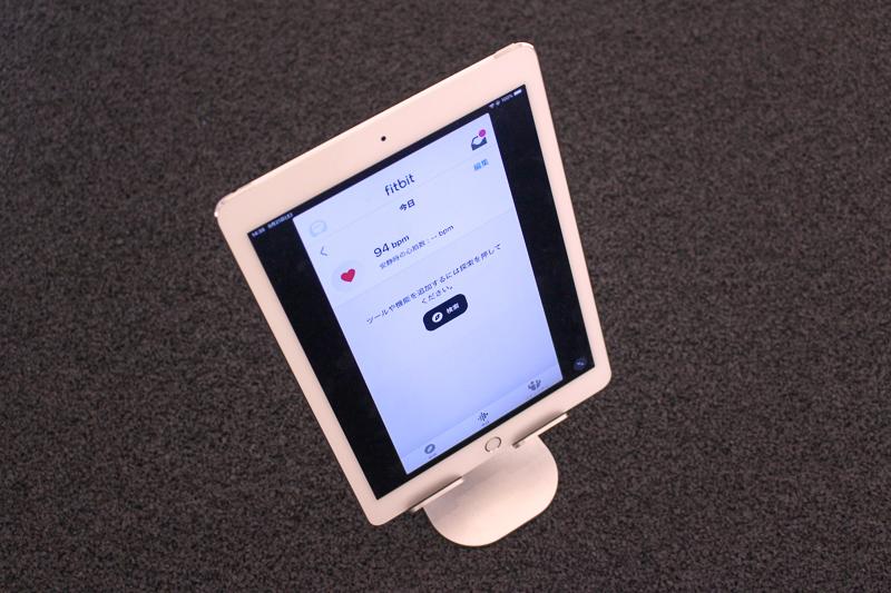 画像:パーソナルトレーニングジムのBEATS恵比寿店で高強度インターバルトレーニングの体験レッスン/心拍計と連動のiPad