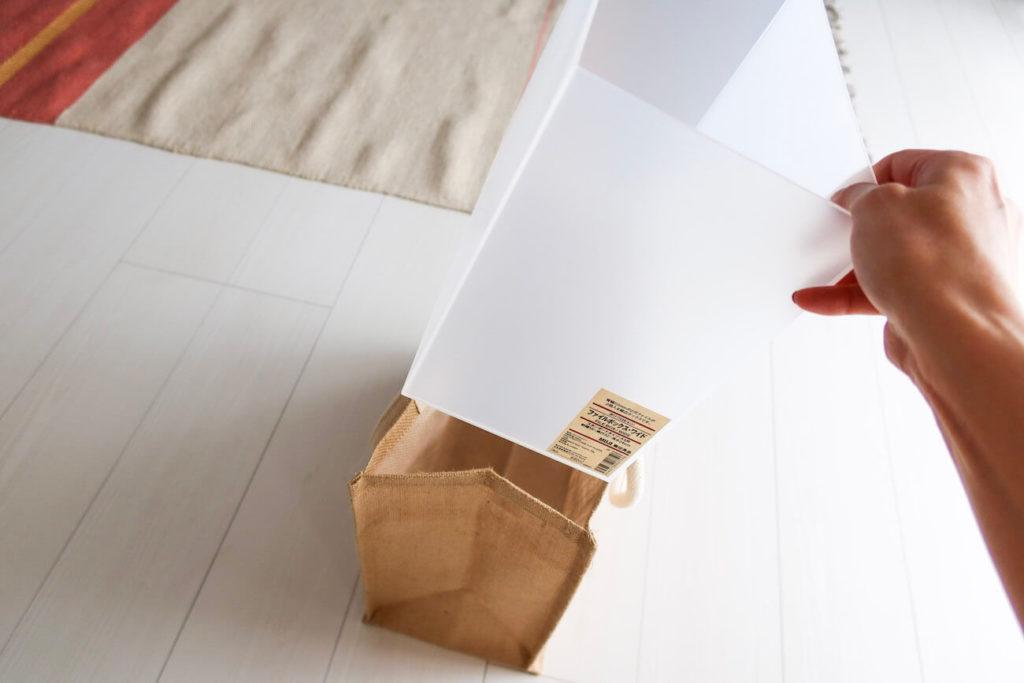 画像:無印良品のジュートマイバッグを使ったマガジンラック