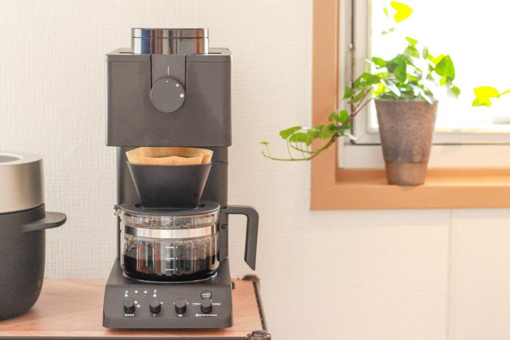 画像:subsclife(サブスクライフ)でレンタルしている家電 ツインバードのコーヒーメーカー