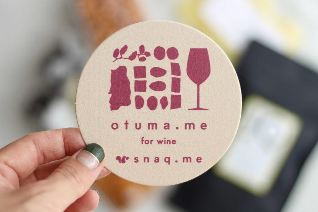画像:snaq.me(スナックミー)のおつまみBOXオツマミー ワイン付録